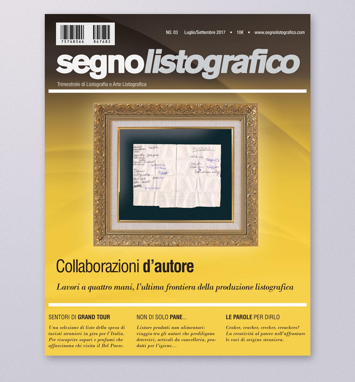 Segno Listografico - Luglio/Settembre 2017
