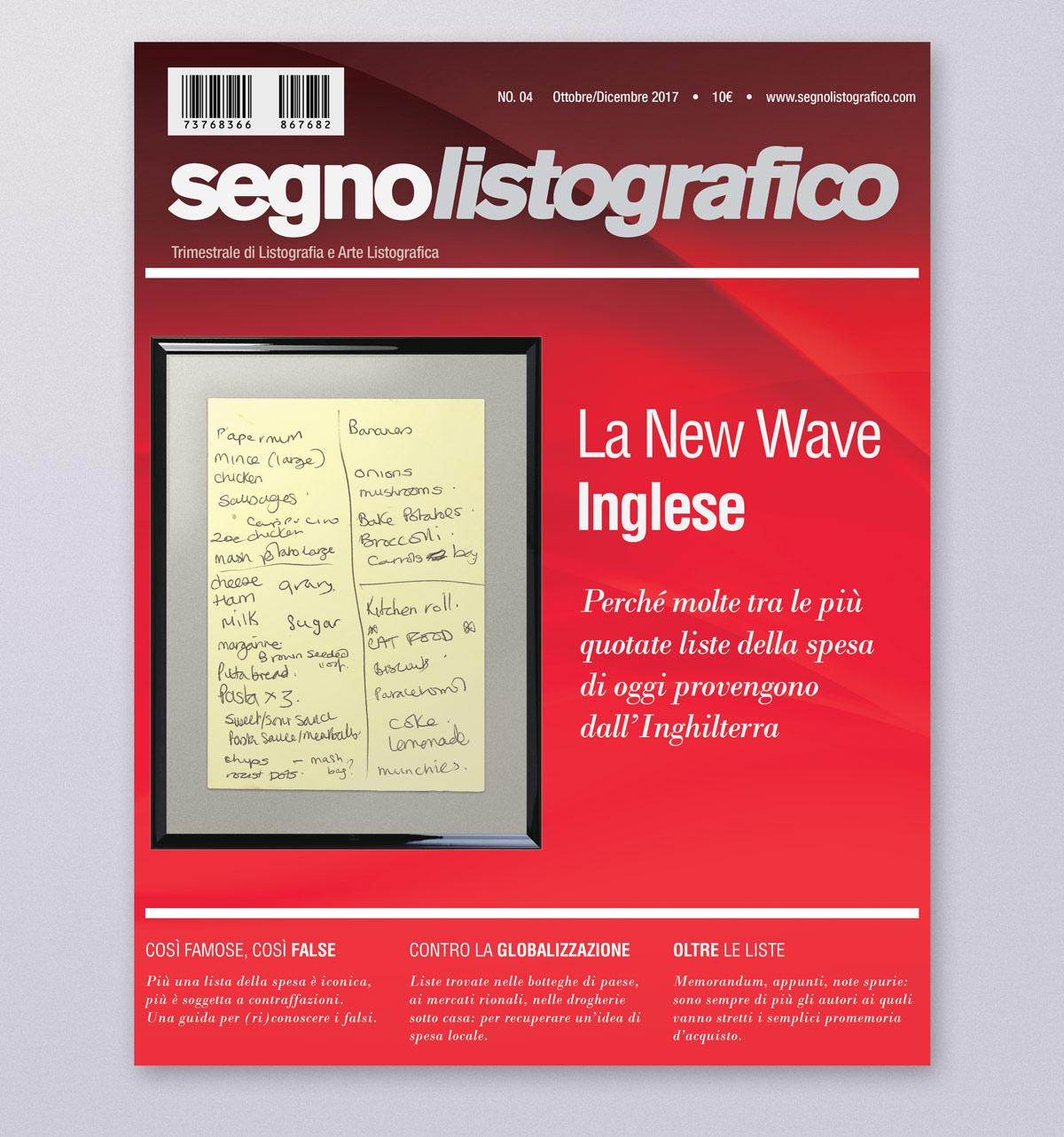 Segno Listografico - Ottobre/Dicembre 2017